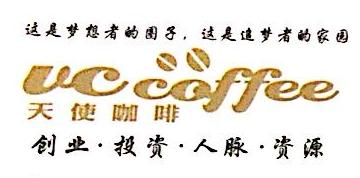深圳市中创盟投资管理有限公司