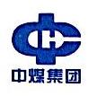 中煤焦化控股(天津)有限责任公司