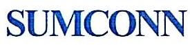 深圳市三合伟业电子有限公司 最新采购和商业信息