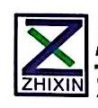 惠东县志鑫科技有限公司 最新采购和商业信息