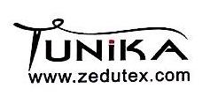 江苏泽度纺织有限公司 最新采购和商业信息