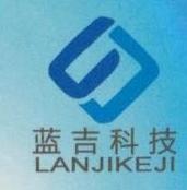 山西蓝吉科技有限公司 最新采购和商业信息