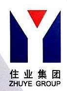 四川省住业建设有限公司 最新采购和商业信息