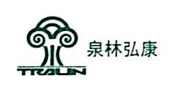 山东弘康包装科技有限公司