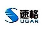 广州速格信息科技有限公司 最新采购和商业信息