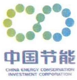 绍兴市中环再生能源发展有限公司 最新采购和商业信息