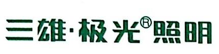 北京世佳雅特商贸有限公司