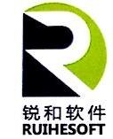 天津锐和亚太科技有限公司 最新采购和商业信息