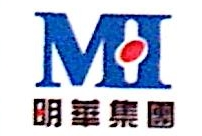 沈阳明华制药有限公司