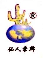 吴江市瑞红涂料厂