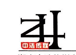 湖南中浩传媒有限公司 最新采购和商业信息