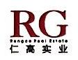 四川仁高实业有限公司 最新采购和商业信息