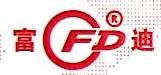 湖北富迪实业股份有限公司 最新采购和商业信息