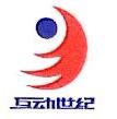 北京互动世纪科技有限公司 最新采购和商业信息