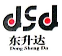 深圳市东升达财务顾问有限公司