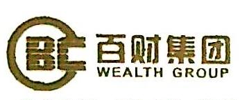 深圳市百财产业园运营有限公司 最新采购和商业信息