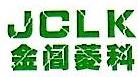 常熟市菱科电器有限公司 最新采购和商业信息