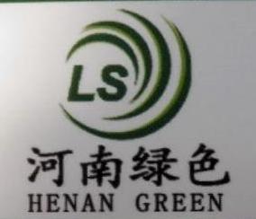 河南省绿色工程有限公司 最新采购和商业信息