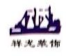 泰州市祥龙装饰材料有限公司 最新采购和商业信息