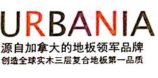德和(上海)木业有限公司