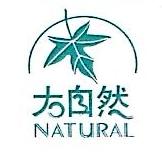 大自然房地产开发集团有限公司