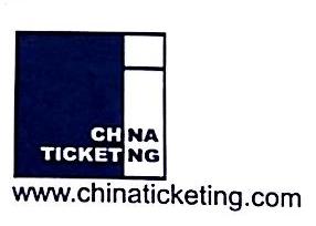 上海百强文化传播有限公司 最新采购和商业信息