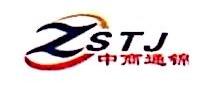 北京中商通锦科技有限公司 最新采购和商业信息