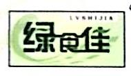 四川绿食佳农业有限公司 最新采购和商业信息