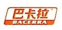 深圳市凯斯莱特数码科技有限公司 最新采购和商业信息