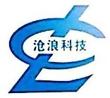 安徽沧浪网络科技有限公司 最新采购和商业信息