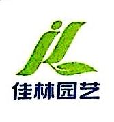 深圳市绿景佳林园艺有限公司 最新采购和商业信息