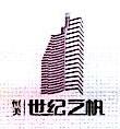 绍兴县恒美房地产开发有限公司 最新采购和商业信息