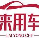 北京众鸣在线科技有限公司 最新采购和商业信息