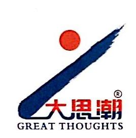 北京大思潮投资顾问有限公司 最新采购和商业信息