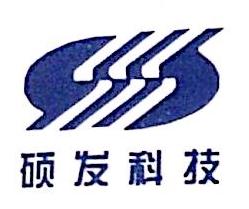 北京硕发科技有限公司 最新采购和商业信息