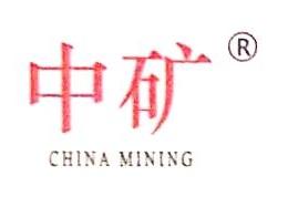 江苏中量机电科技有限公司