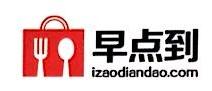 上海缘素信息科技有限公司 最新采购和商业信息
