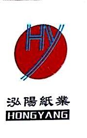 郑州泓阳纸制品有限公司 最新采购和商业信息