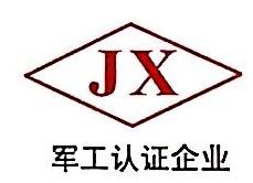 江西星火军工工业有限公司 最新采购和商业信息