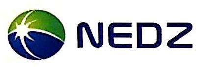 长沙顺泰投资管理有限公司 最新采购和商业信息