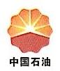 中油九丰天然气有限公司 最新采购和商业信息