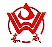 天津嘉威科技有限公司 最新采购和商业信息