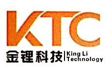 江西省金锂科技股份有限公司 最新采购和商业信息