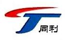 贵州同利建设工程有限公司 最新采购和商业信息