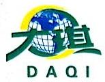 广西大琪农业科技有限公司 最新采购和商业信息