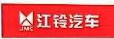 龙岩盛铃汽车维修服务有限公司 最新采购和商业信息