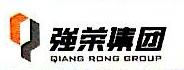 广西强荣股权投资基金管理有限公司 最新采购和商业信息