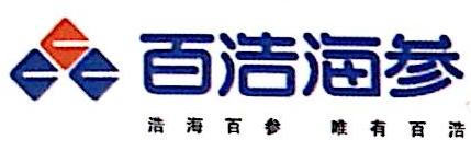 烟台盐业公司 最新采购和商业信息