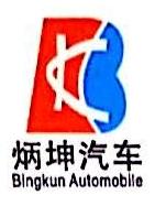 上海炳坤汽车销售有限公司 最新采购和商业信息