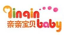 北京亲亲宝贝网络科技有限公司 最新采购和商业信息